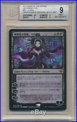 BGS 9 MTG Magic FOIL JAPANESE Alternate Art Liliana Dreadhorde General MINT