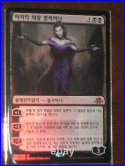 (Foil)NM MTG Korean, Eldritch Moon, 1 x Liliana, the Last Hope