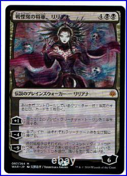 Liliana, Dreadhorde General Alter-Art Amano War JAPANESE MTG NM