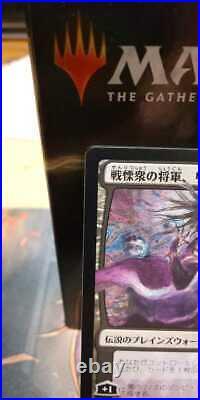 Liliana Dreadhorde General Alter Art Amano War Japanese MTG