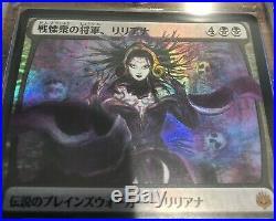 Liliana, Dreadhorde General Foil JP Alternate Art War of the Spark