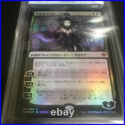 Liliana Dreadhorde General(JPAN foil) Rare in Magic Online Promos USED