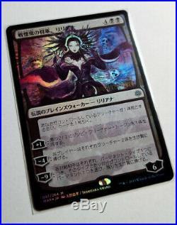 Liliana, Dreadhorde General Japanese Amano Alternate Art READ DETAILS