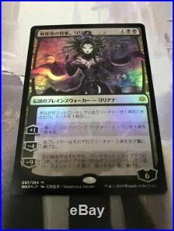 Liliana, Dreadhorde General Japanese Foil Alternate Art Alt Art F/S MTG