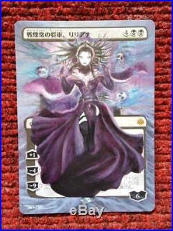 Liliana, Dreadhorde General Japanese MTG Magic Hand Painted Altered Art by TENTZ