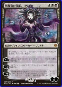 Liliana, Dreadhorde General WAR Japanese Alternate Amano Art