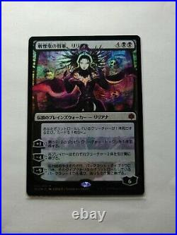Liliana Foil Dreadhorde General Mtg Magic Japanese Alt Art Yoshitaka Amano Nm