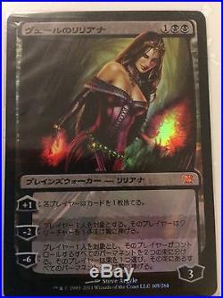 Liliana Of The Veil Foil Japanese Mtg