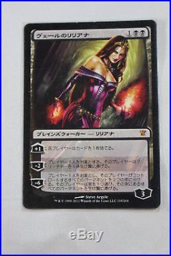 Liliana Of The Veil from Japanese Innistrad X1 NM Near Mint MTG Magic