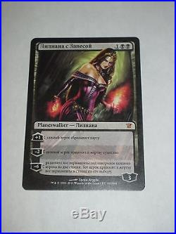 Liliana Of The Veil from RUSSIAN Innistrad X1 Near Mint Minus NM- MTG Magic