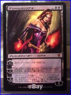 Liliana of the Veil Japanese FOIL NM x1 Mtg Innistrad