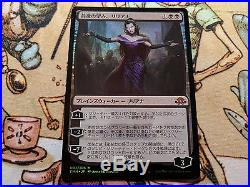 Liliana, the Last Hope Foriegn Japanese FOIL NM
