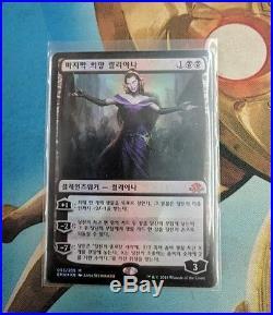Liliana, the Last Hope Korean Foil mtg foreign magic the gathering card