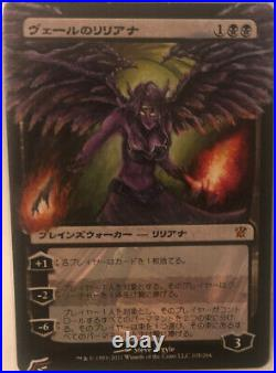 MTG 1x LILIANA OF THE VEIL Innistrad NM ALTERED Japanese Shipped with Tracking