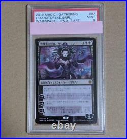 MTG Card PSA 10 GEM MINT Liliana, Dreadhorde General Japan limited illustration