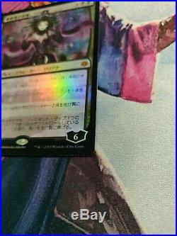 MTG Foil Liliana, Dreadhorde General Japanese Alternate Art NM/M