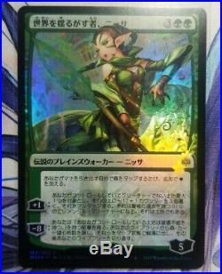 MTG Japanese FOIL Liliana Dreadhorde General Amano BGS 9, partial foil art set