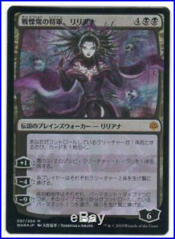 MTG Japanese Foil Liliana, Dreadhorde General Alternate Art War of the Spark LP