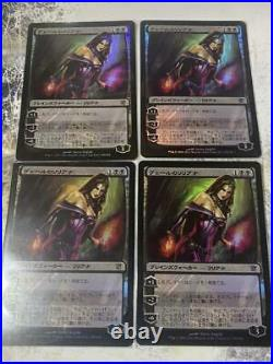 MTG Japanese Liliana Of The Veil Foil Initial 4 Sheets