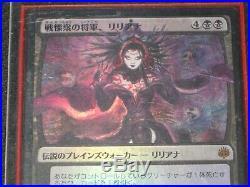 MTG Liliana, Dreadhorde General FOIL JAPAN Alter Art Non Promo! War of the Spark
