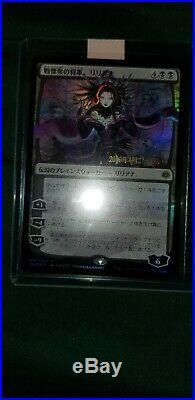 MTG Liliana, Dreadhorde General JP Art NM War of Spark Prerelease Foil Japanese