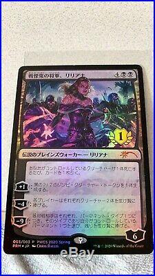 MTG Liliana / Nissa / Narset Foil Promo Magic the Gathering Japanese PWCS