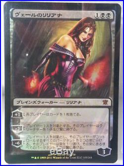 MTG Liliana of The Veil Foil Japanese IS BGS9