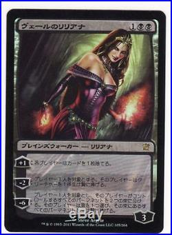 MTG Liliana of The Veil Foil Japanese IS MT/NM
