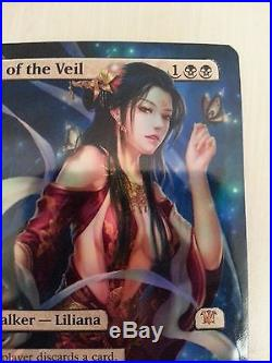 MTG Liliana of the Veil FOIL ALTERED ART Innistrad Commander EDH