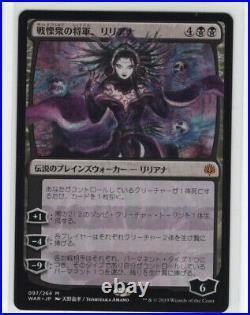 MTG Magic War of the Spark Liliana, Dreadhorde General (JP Alternate Art)