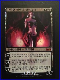 MTG Magic the Gathering M13 Korean FOIL Liliana of the Dark Realms