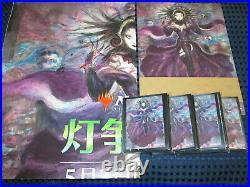 MTG WAR Promotion Kit Liliana Sleeve 200pcs B2 Poster B5 Art by Amano Yoshitaka