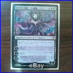 MTG WAR War of the Spark Liliana Dreadhorde General Mythic Rare Amano Yoshitaka