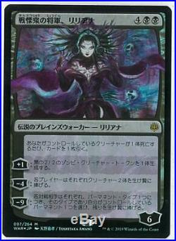 Magic MTG War of the Spark Liliana Dreadhorde General FOIL Japanese Amano Art NM
