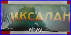 Magic The Gathering LOT of 2 Ixalan + Rivals of Ixalan Booster Boxes Russian