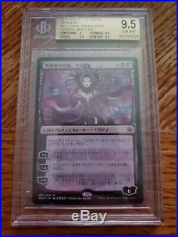 Magic The Gathering Liliana, Dreadhorde General BGS 9.5 Japanese Amano MTG WAR