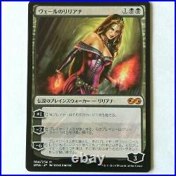Magic The Gathering MTG Japanese Foil Liliana Of The Veil