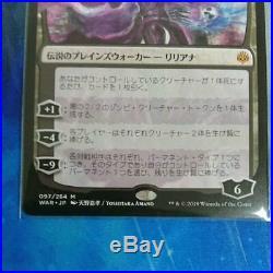 Magic The Gathering MTG War of the Spark Liliana Yoshitaka Amano FROM JAPAN