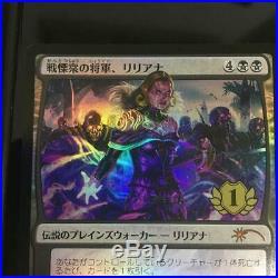 Magic the Gathering Liliana a shogun general PWCS promo foil Limited MINT