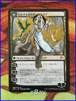 Mtg Altered Art Hand Painted Liliana, Defiant Necromancer Dragonmaster By Siton
