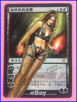 Mtg Altered Art Hand Painted Liliana Of The Veil Sexy Lady By Sitong