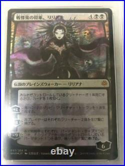 Mtg Liliana General Of The War Japanese Foil Yoshitaka Amano Edition Psa