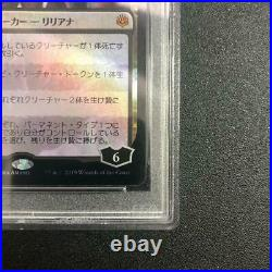 Mtg Liliana General Of The War Japanese Foil Yoshitaka Amano Edition Psa JPN