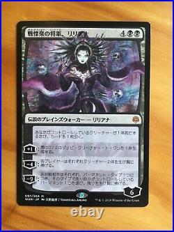 Mtg War of the Spark Liliana, Dreadhorde General Alternate Art Amano Japanese NM