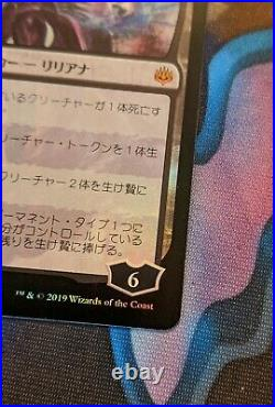 Psa 10 Gem Mint Liliana Dreadhorde General Mtg Japanese Alt Art Foil Amano