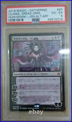 Used PSA4 Mtg Liliana Amano The Battle Of Lights Different Picture Japanese Card