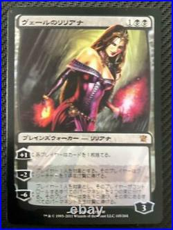Very Good MTG Liliana of the Vale ISD Japanese FOIL