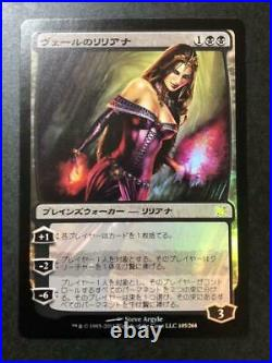 Very Good MTG Liliana of the Vale first edition foil Japanese