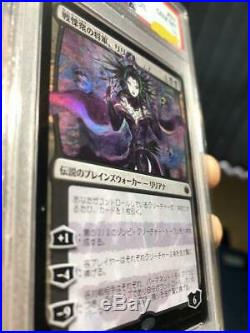 Yu-Gi-Oh! MTG horror general Liliana foil psa10 initial version Rare From Japan